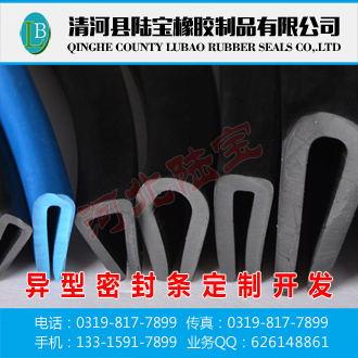 xiang柜fang水密封条